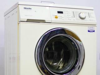 Отсрочка старта в стиральных машинах: описание функции