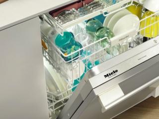 Посудомоечные машины Miele с третьей корзиной
